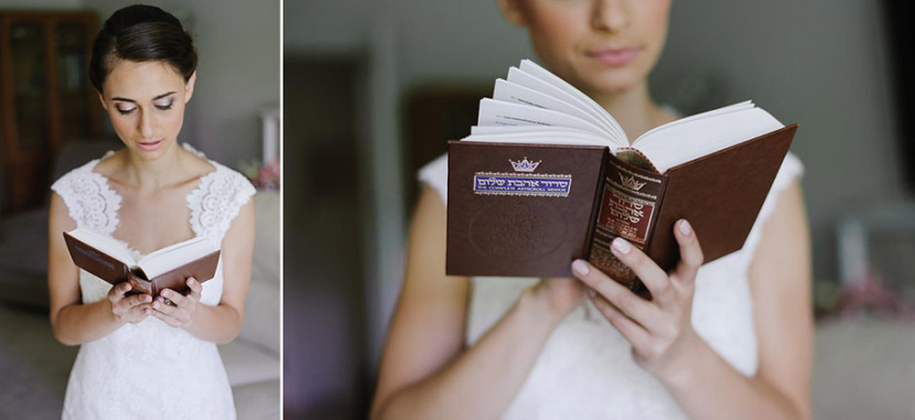 jewish-bride-reading-prayer